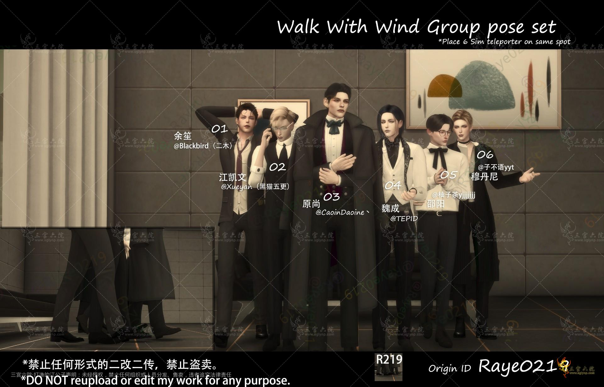 [R219] pose02【Walk with Wind】water mark.png