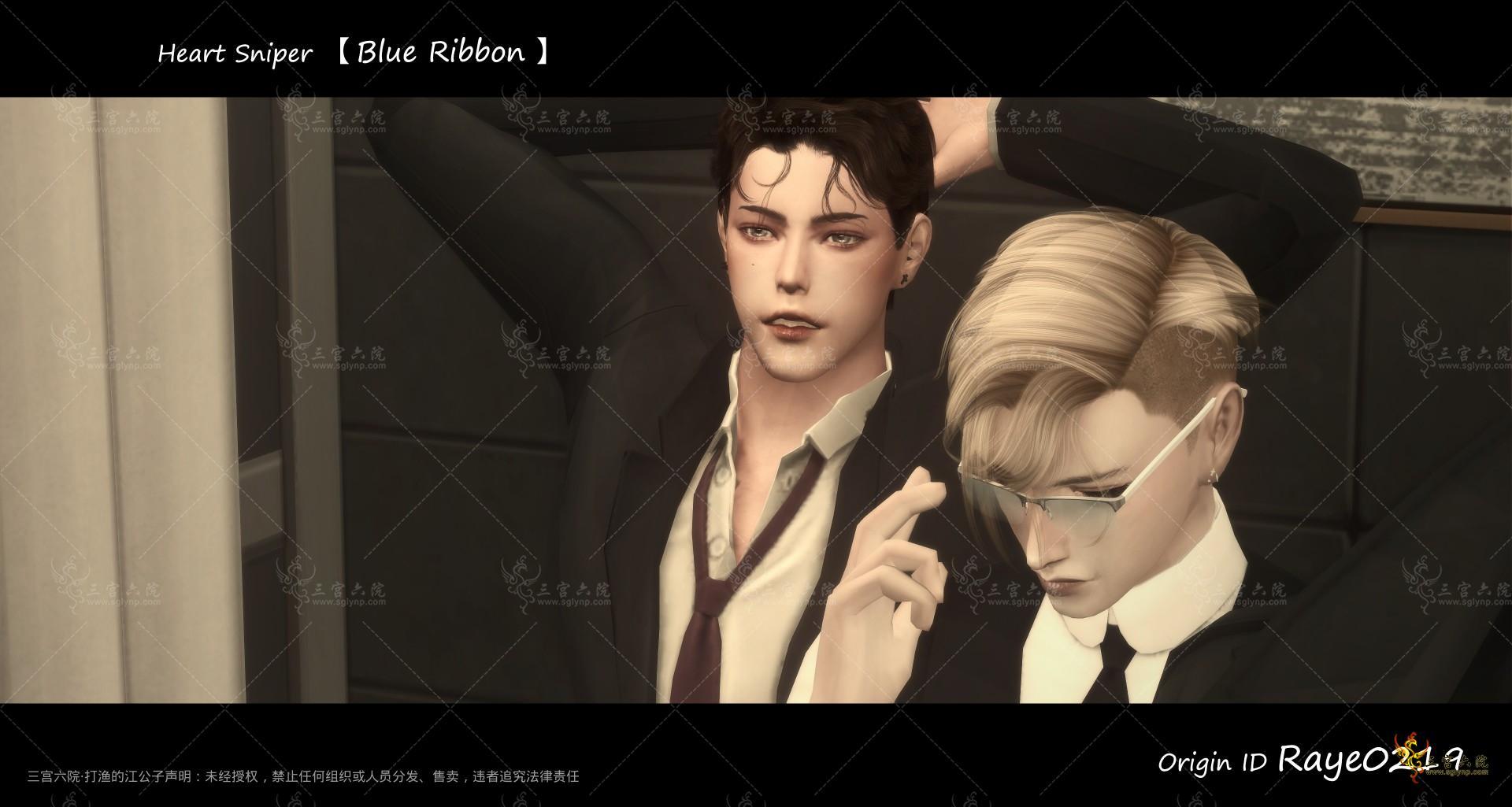 HS III [BLUE RIBBON] 05.png
