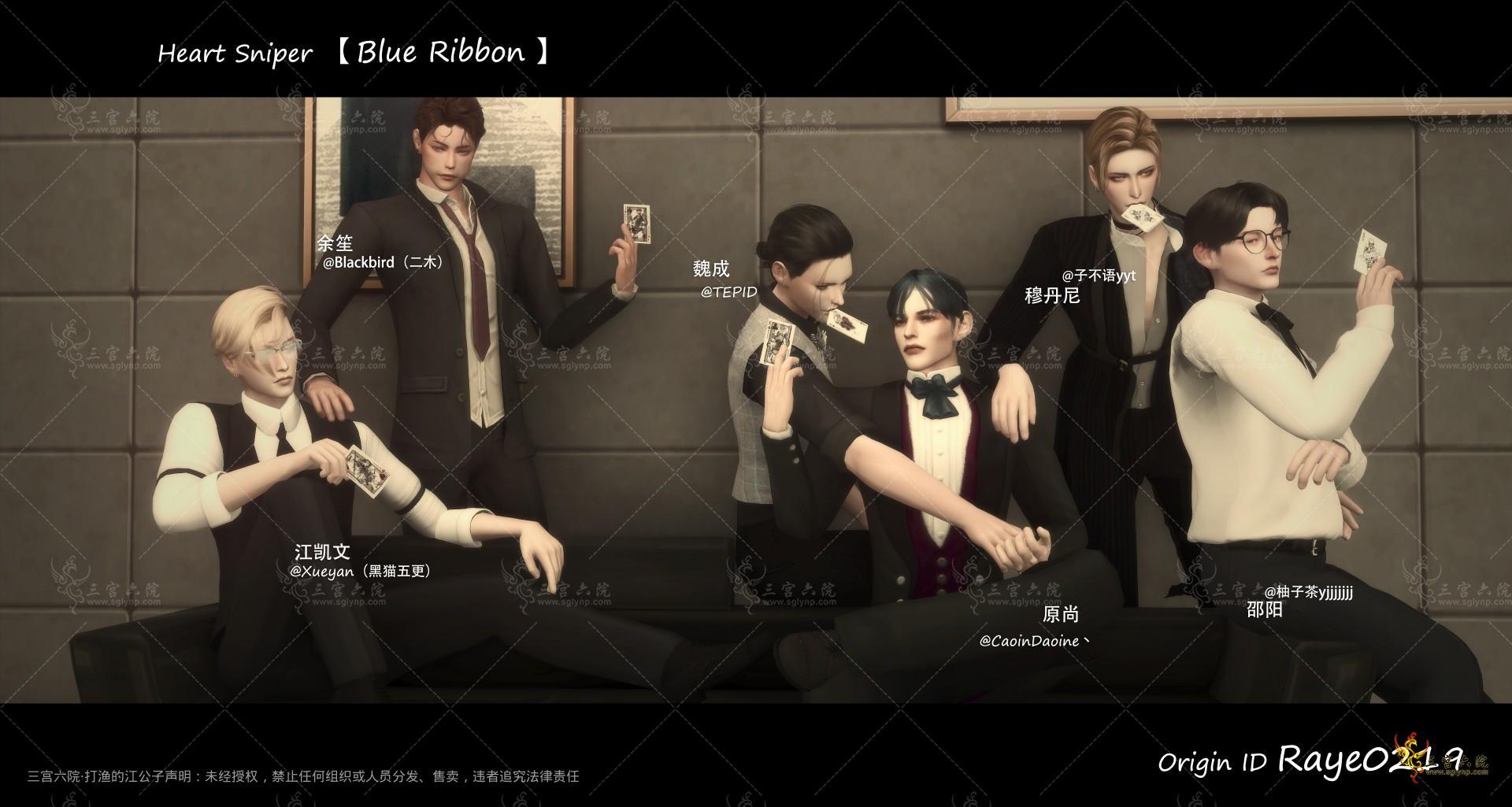 HS III [BLUE RIBBON] 01.png