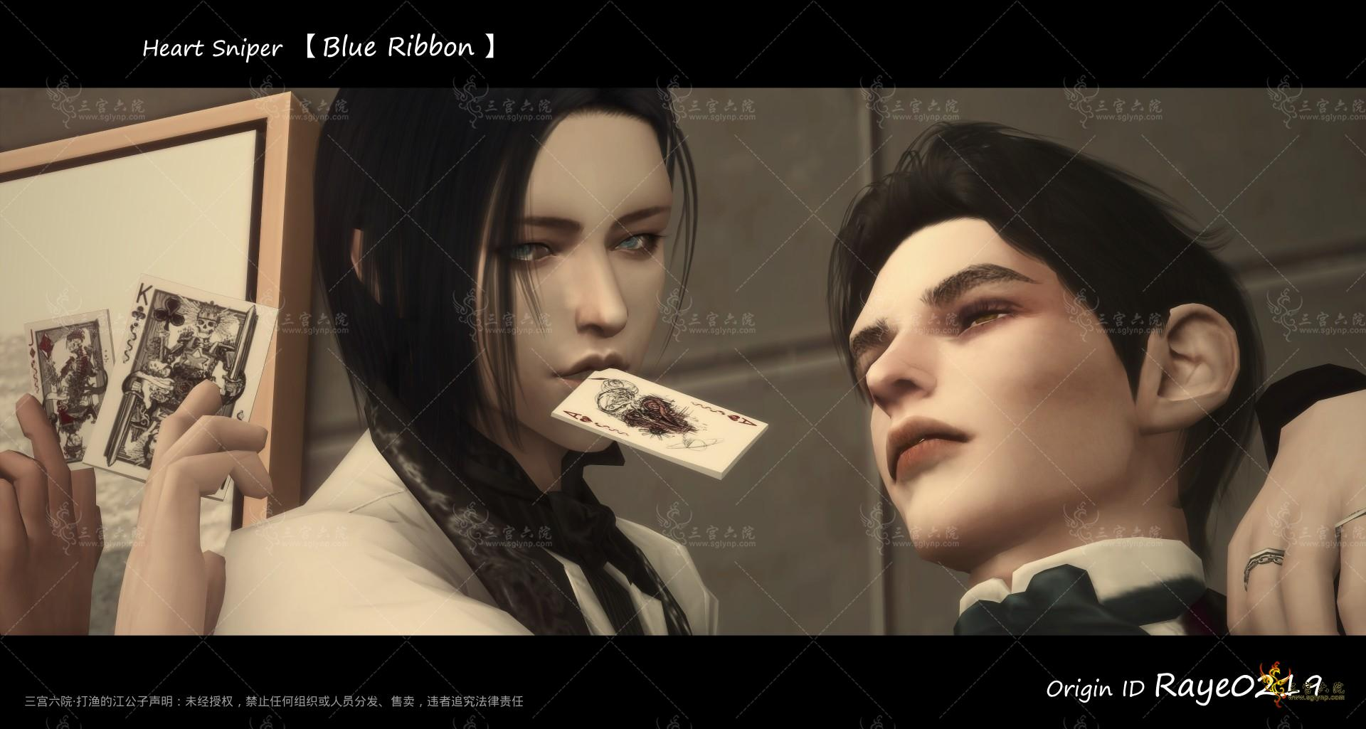 HS III [BLUE RIBBON] 03.png