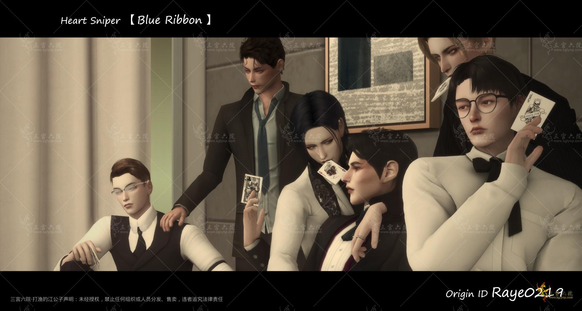 HS III [BLUE RIBBON] 04.png