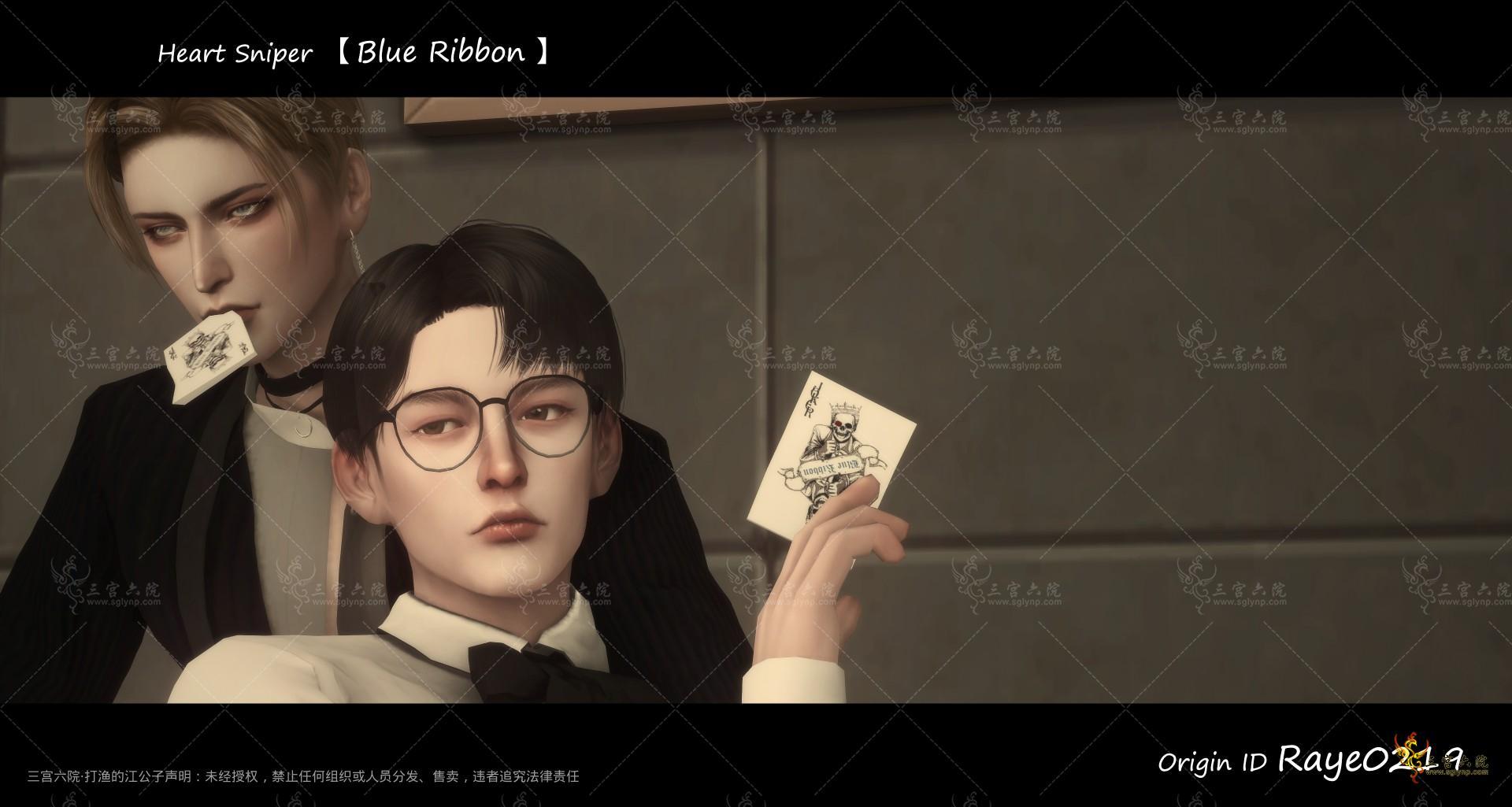 HS III [BLUE RIBBON] 07.png