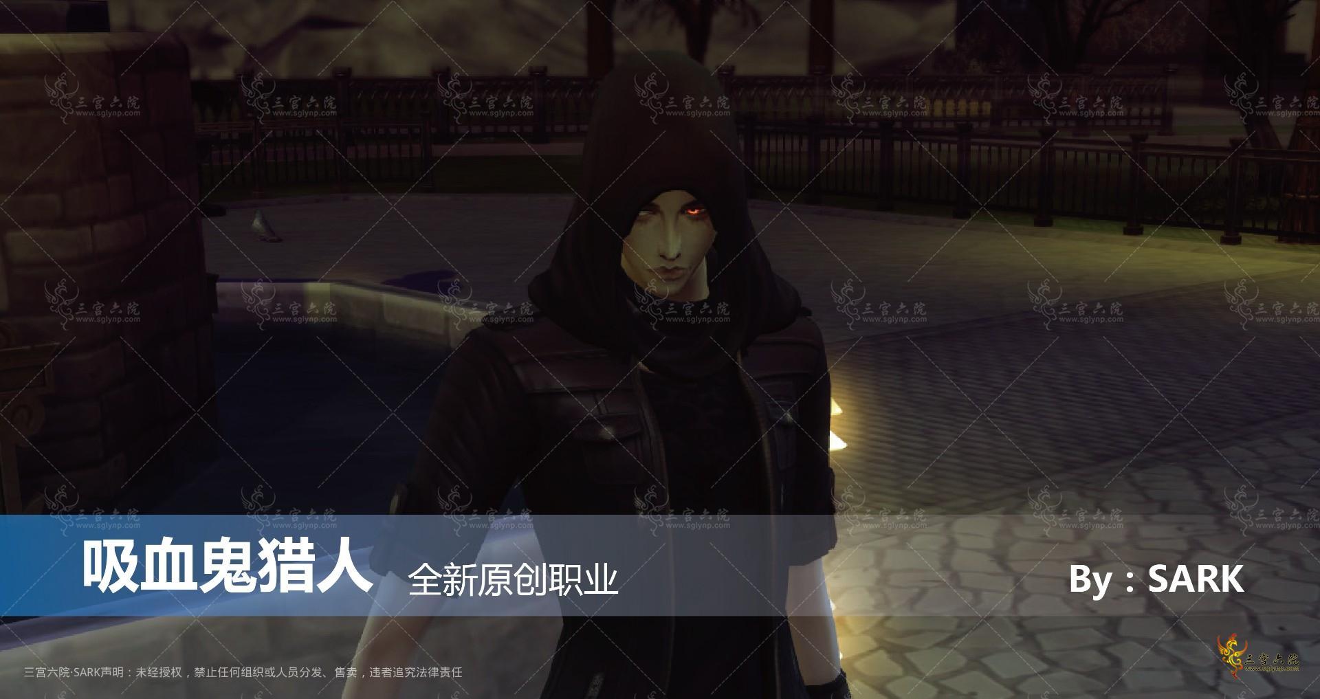 吸血鬼猎人_画板 1.jpg
