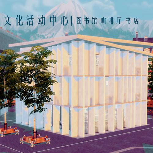 Sims 4 Screenshot 2021.09.20 - 18.19.09.33_副本.png