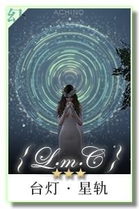 LMC-L-ST.jpg