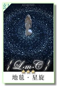 LMC-R-SS.jpg