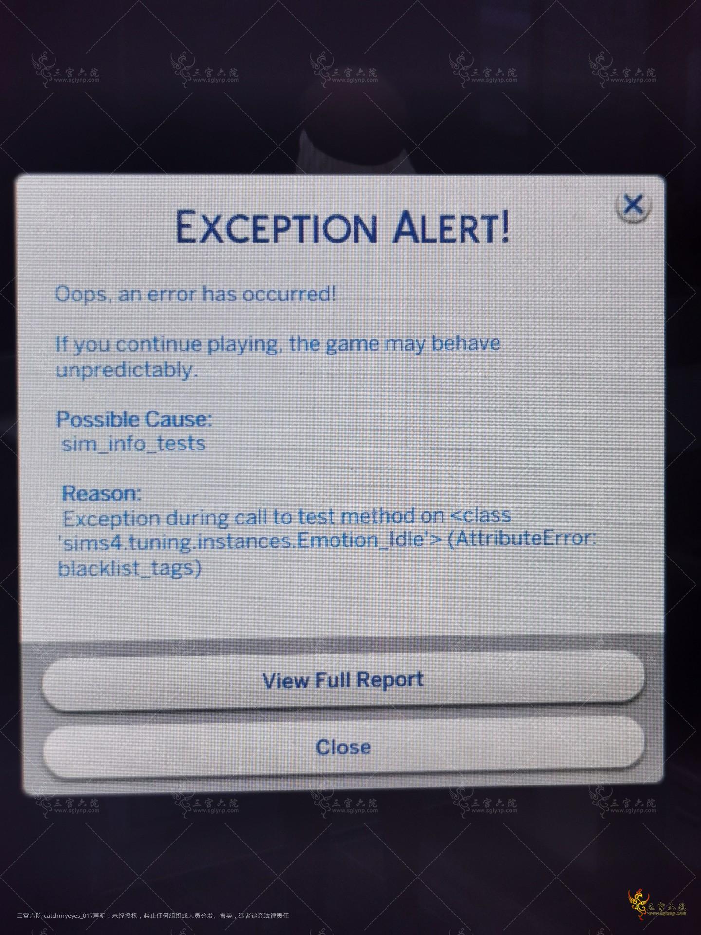 游戏报错.jpg