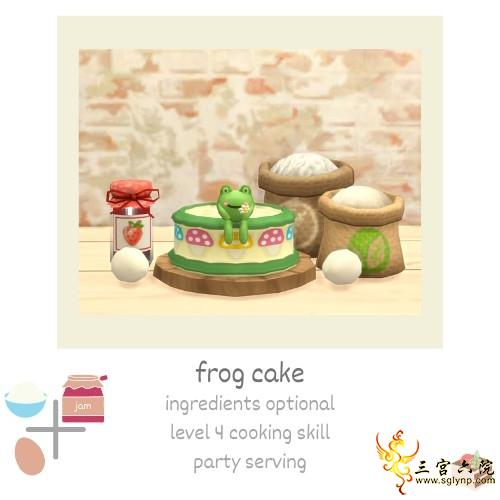 青蛙蛋糕.png