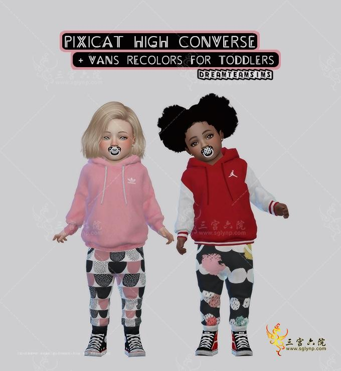 [dreamteamsims] Pixicat High Converse for Toddlers.png