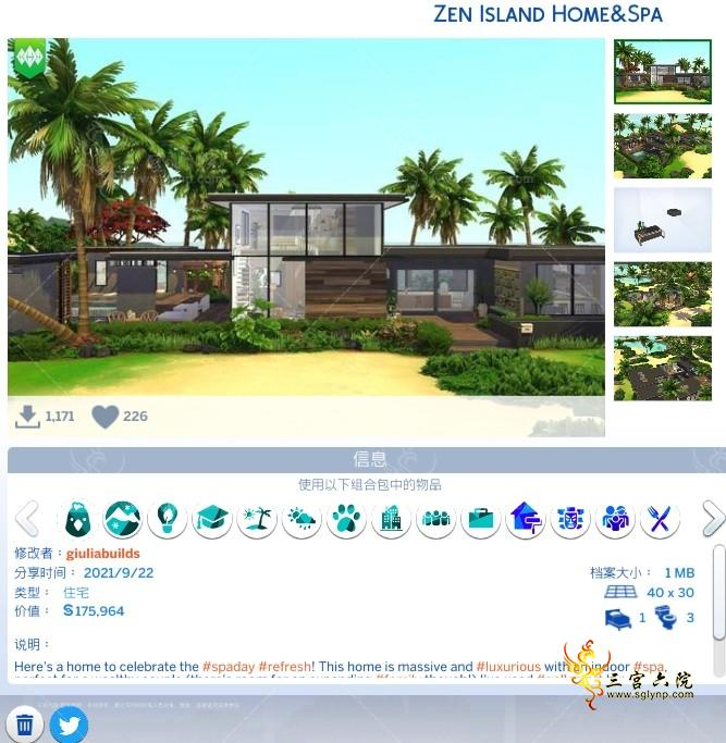 The Sims 4 2021_9_22 16_20_41 (2).png
