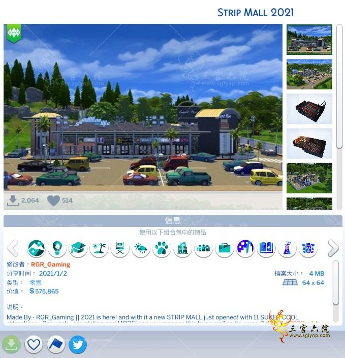 The Sims 4 2021_9_23 11_22_42 (2).png