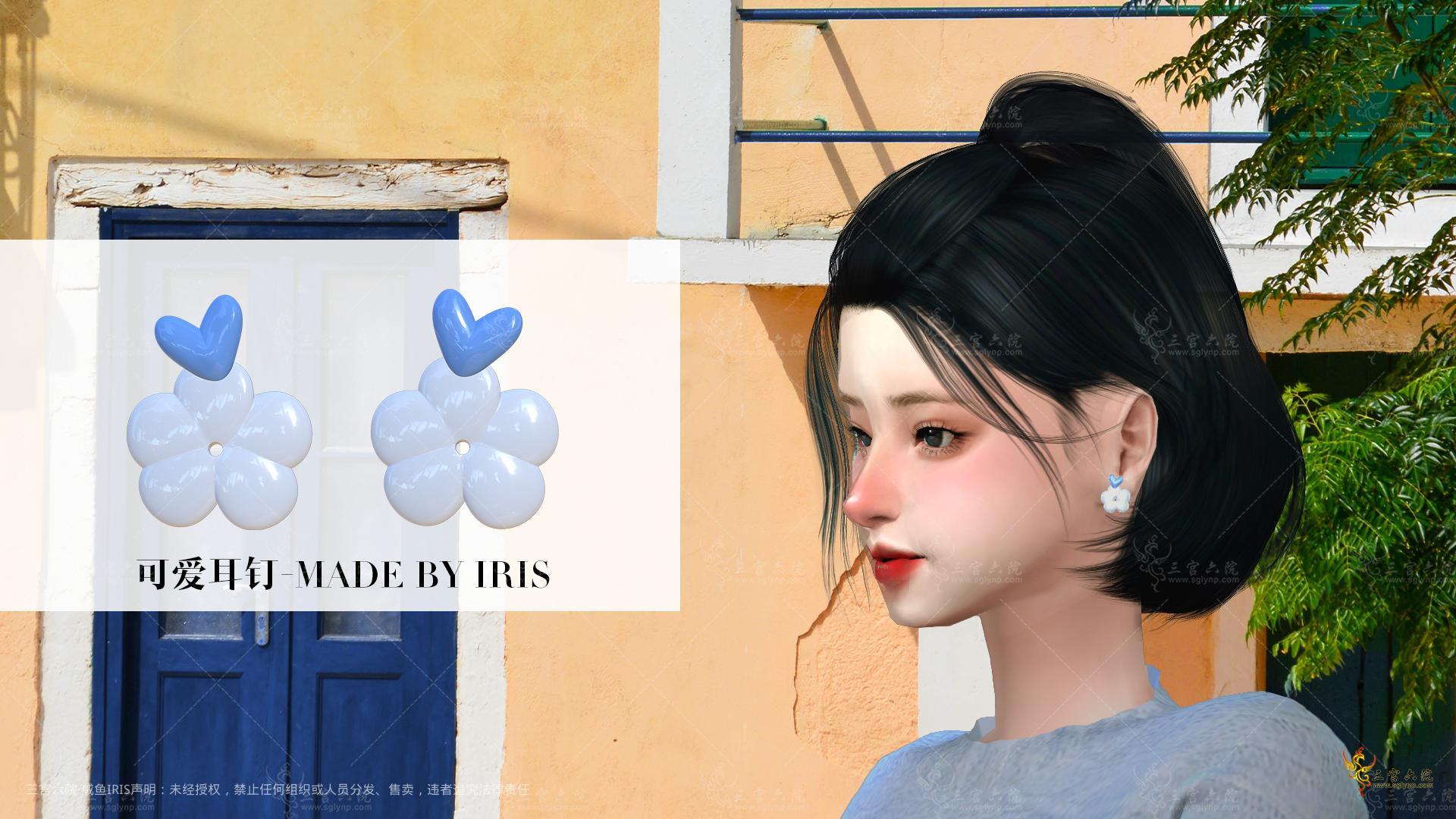 可爱耳钉展示图.png