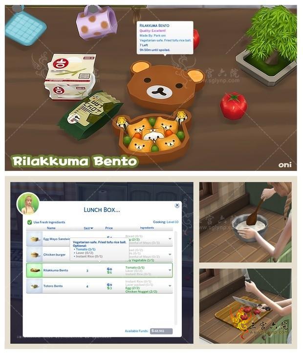 [ONI]Recipe_Rilakkuma Bento_Lunch Box.jpg