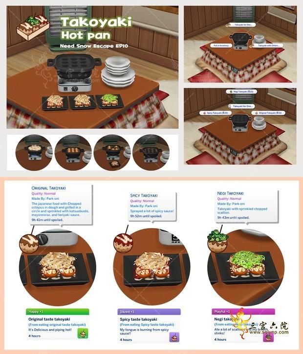 [ONI]Takoyaki Hot Pan.jpg