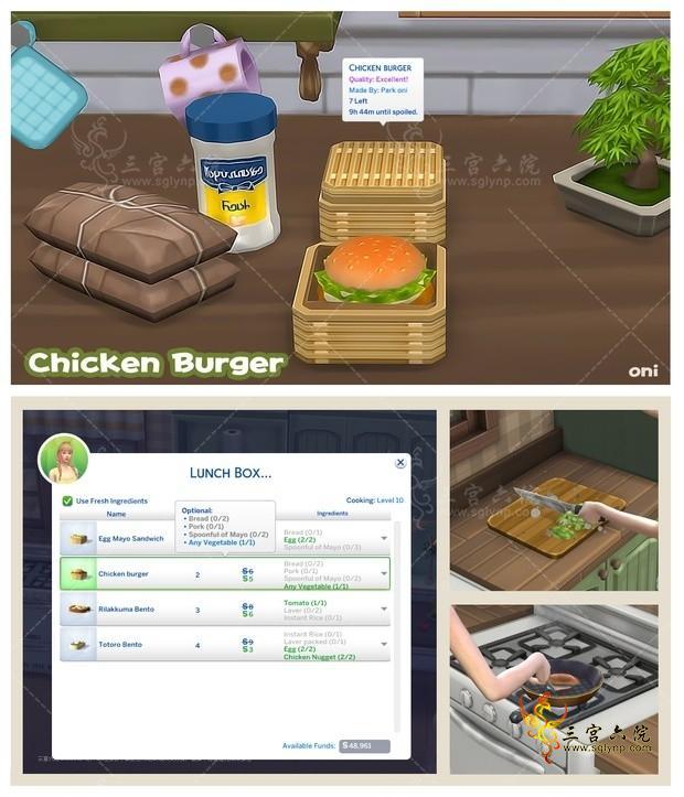 [ONI]Recipe_Chicken burger_Lunch Box.jpg