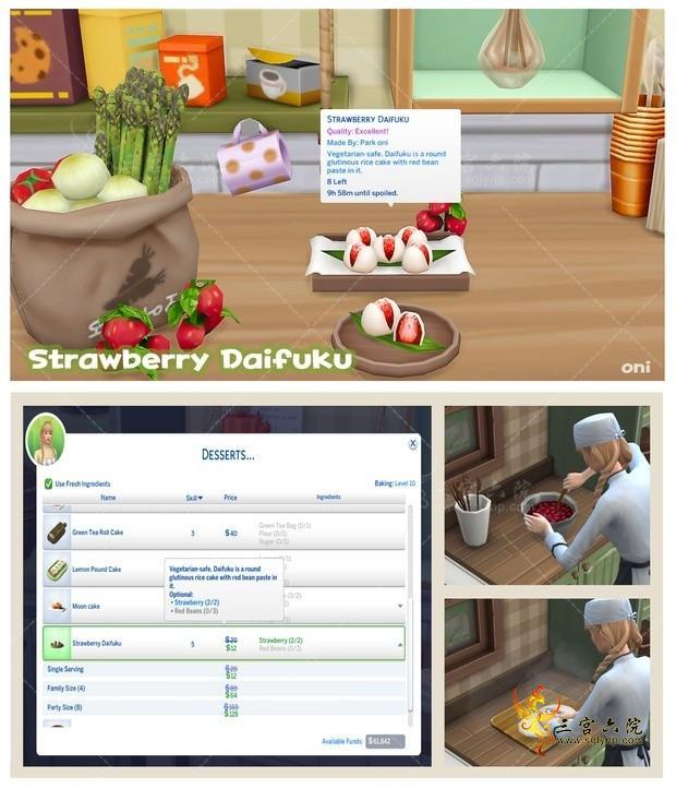 [ONI]Recipe_Strawberry Daifuku.jpg