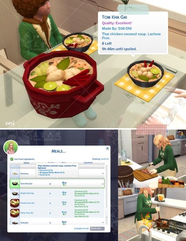 [ONI]Recipe_Tom Kha Gai.jpg
