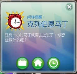 QQ图片20210919214632.png