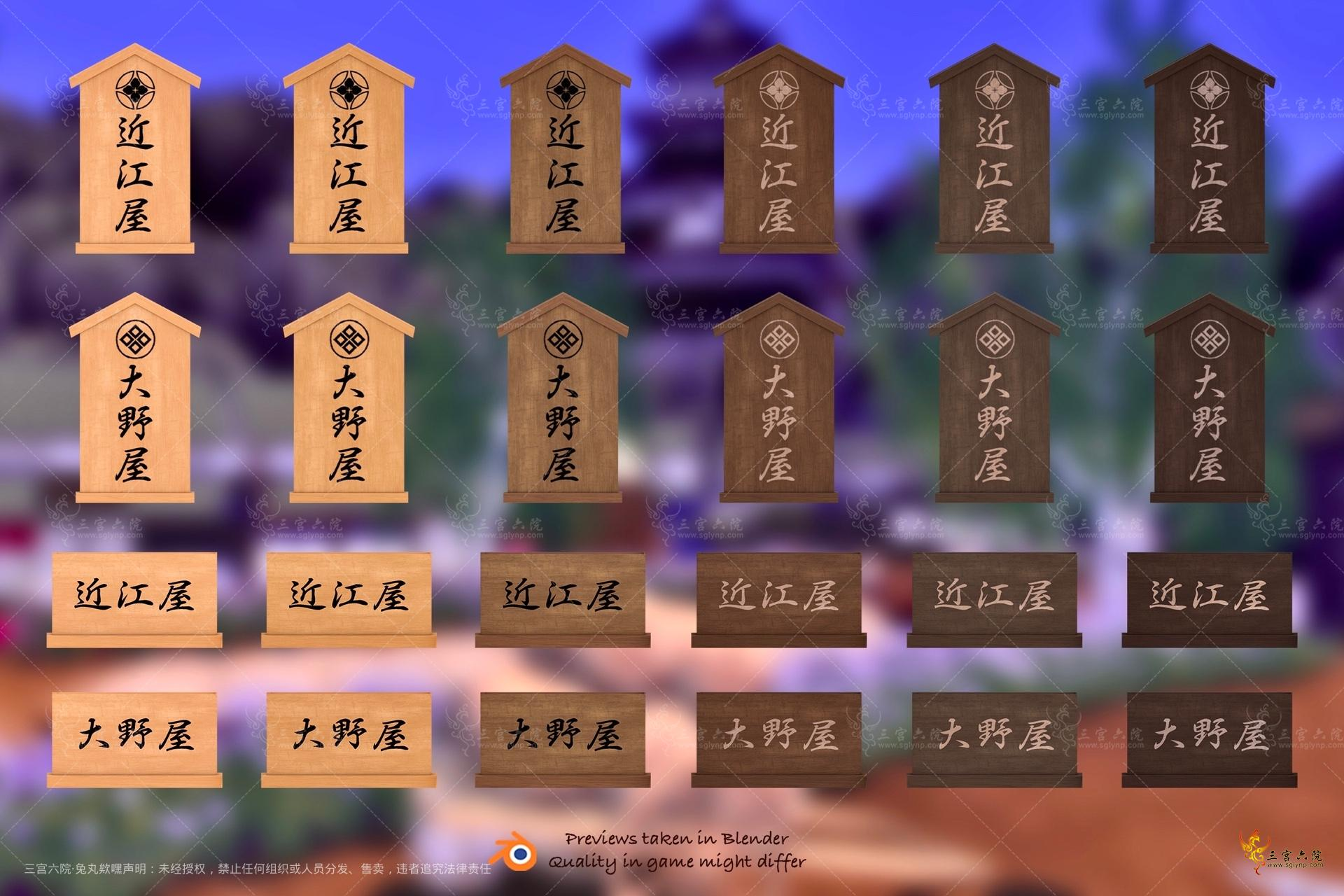 Edo House Preview 04.jpg