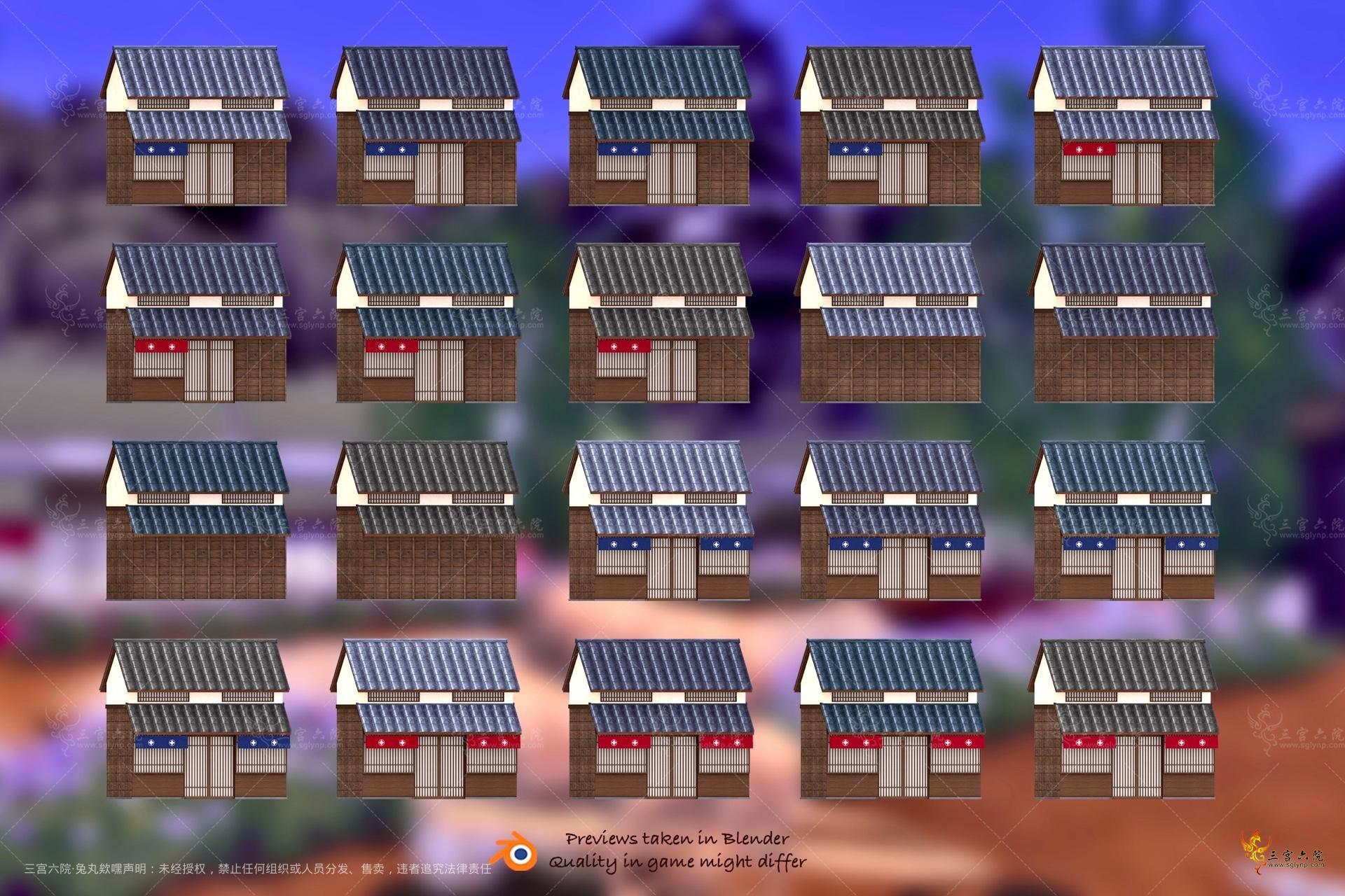 Edo House Preview 01.jpg