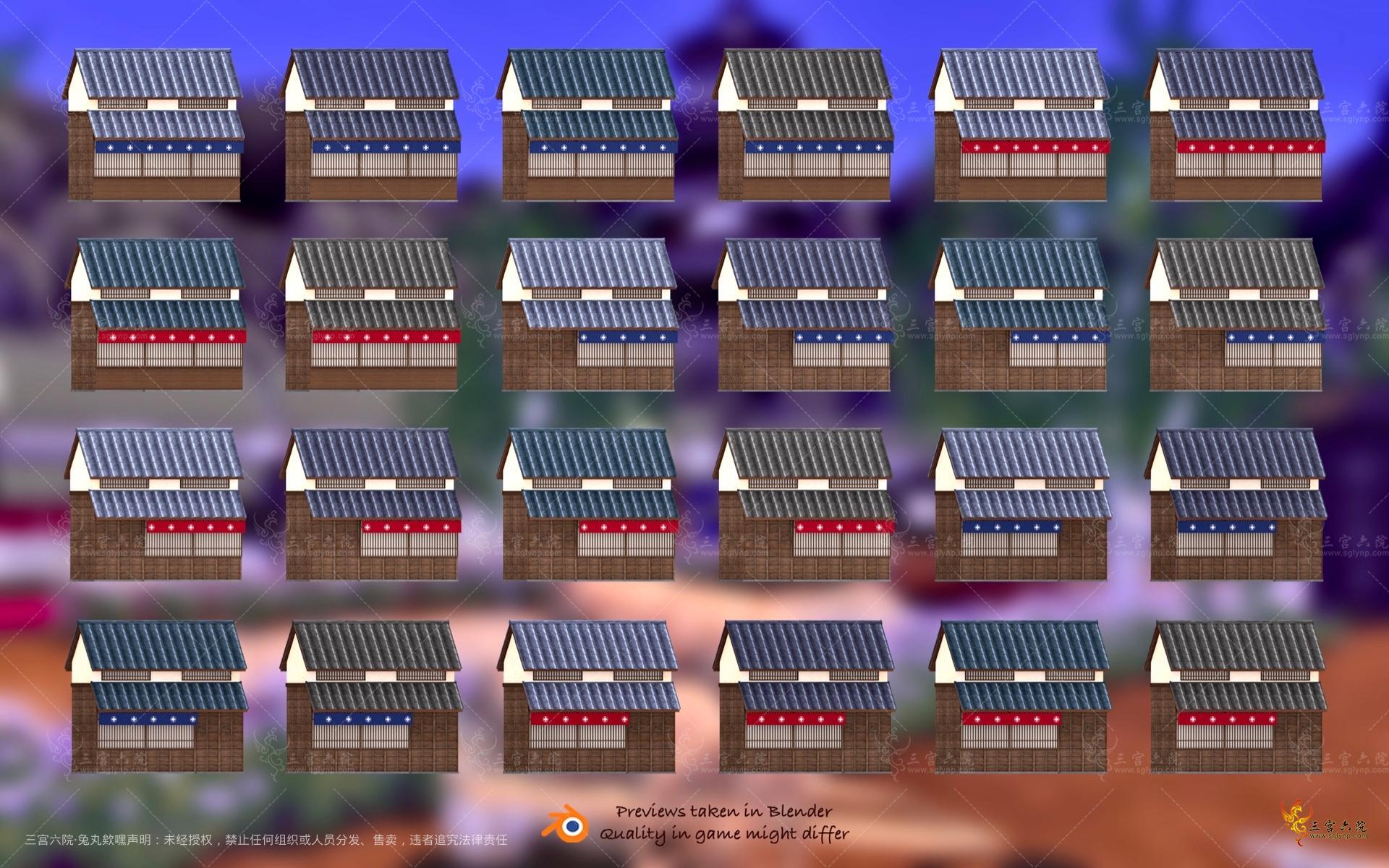 Edo House Preview 02.jpg