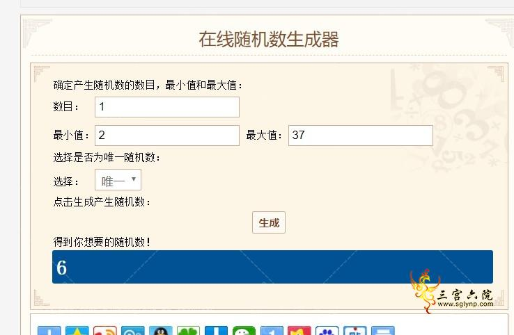 QQ截图20210926191448.png
