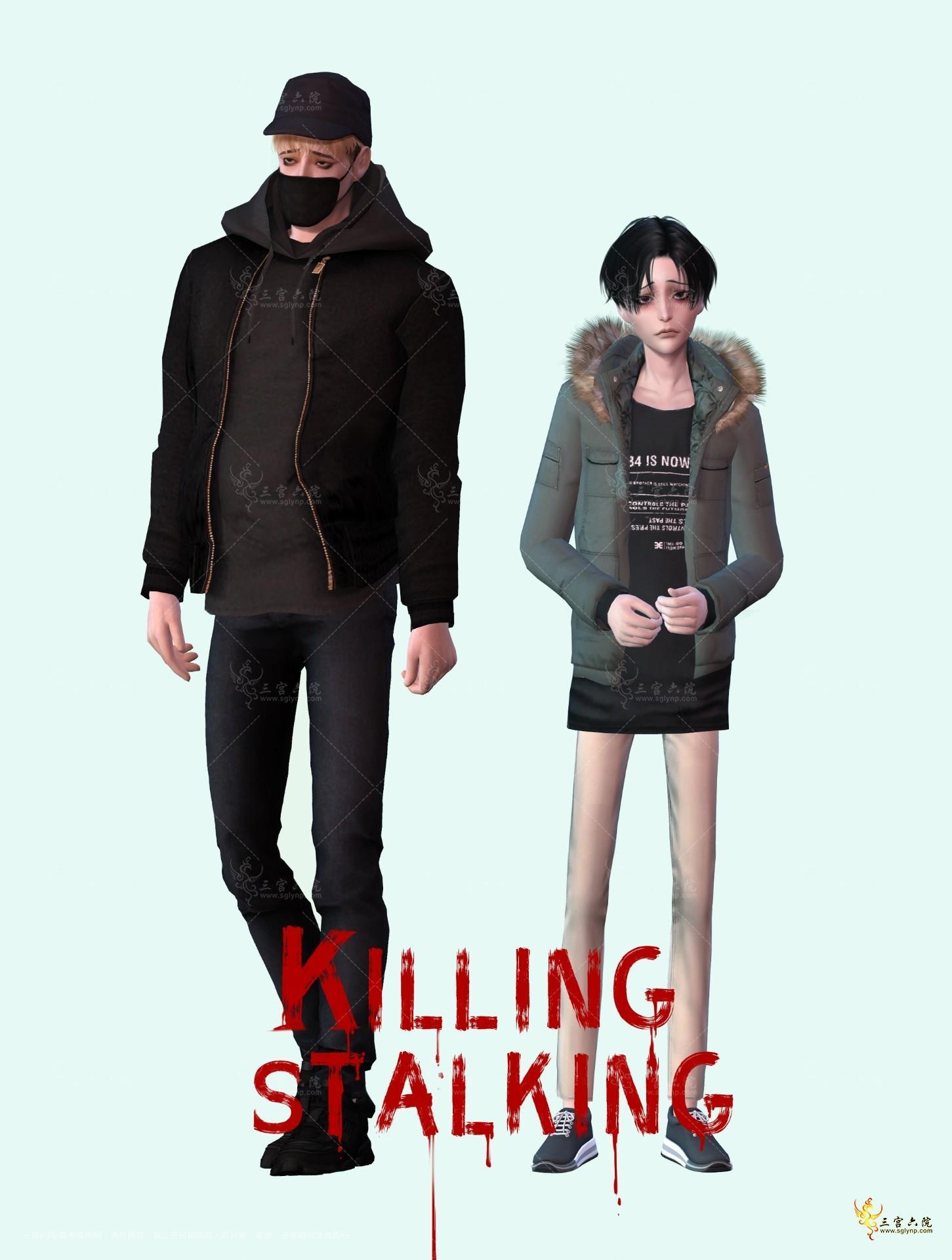 Killing Stalking成图.jpg
