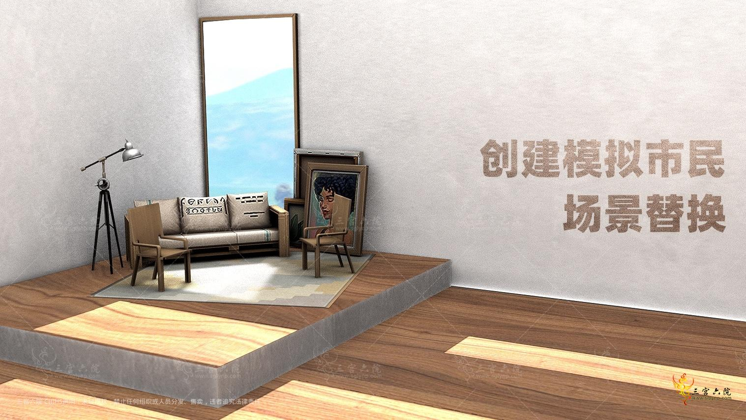 CAS-Room.jpg