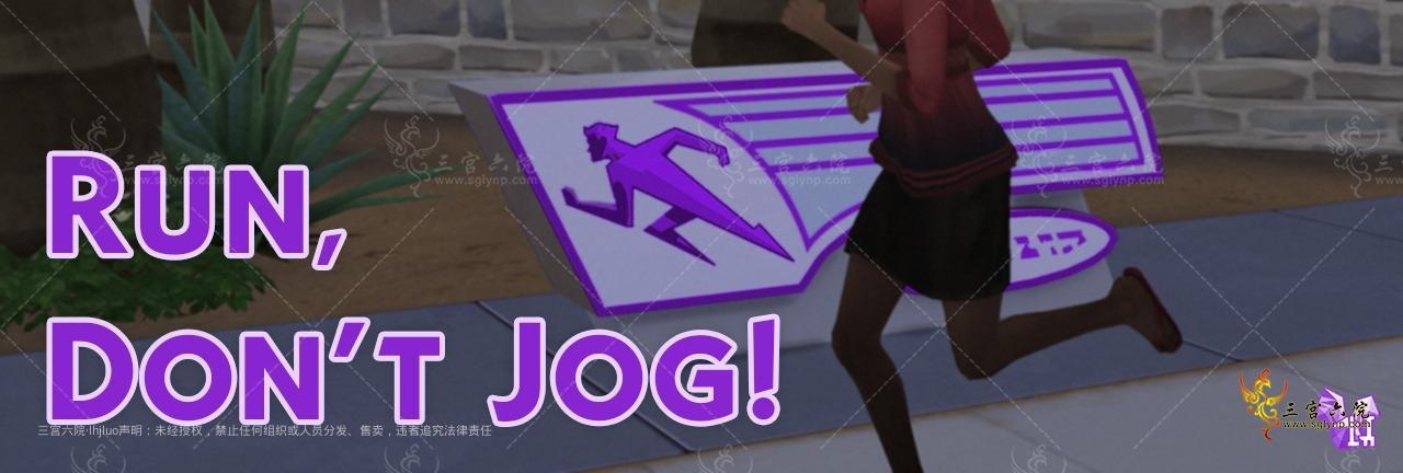 run.jpg