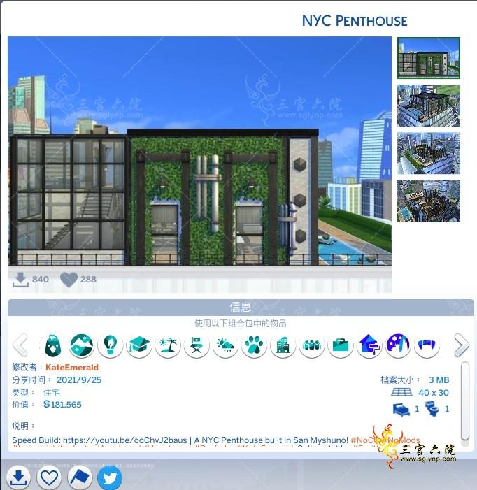 The Sims 4 2021_9_28 18_59_20 (2).png