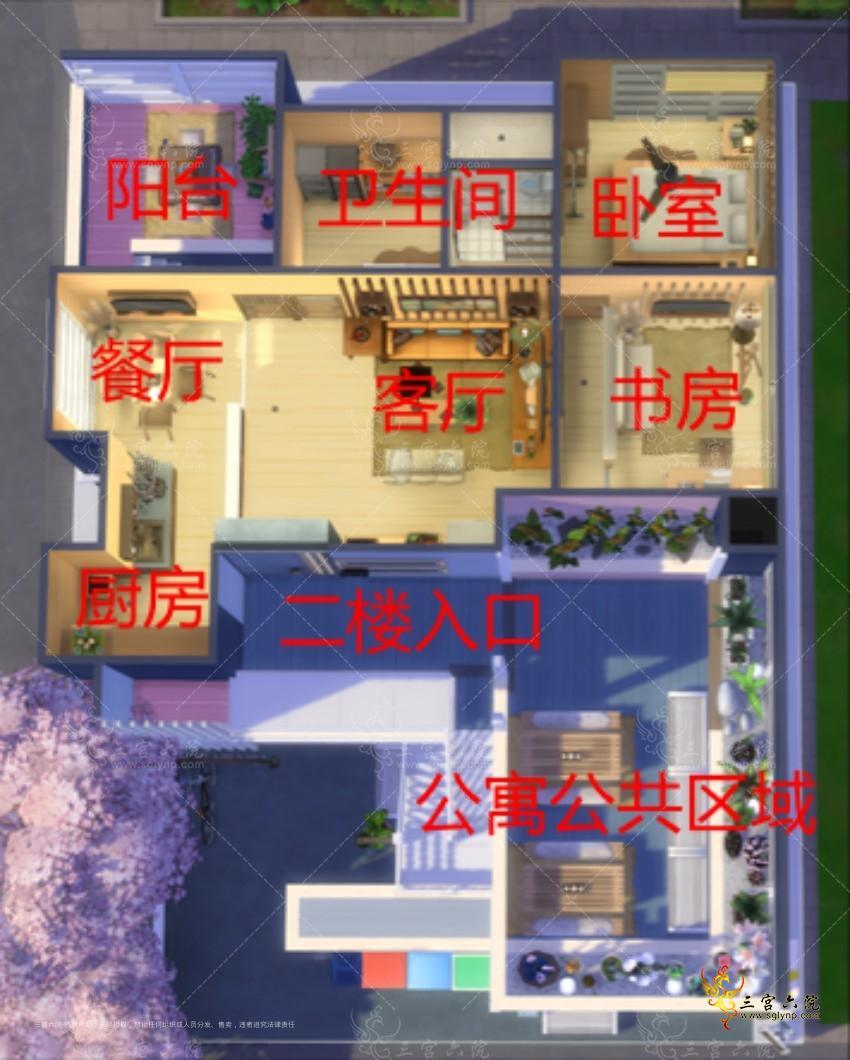 二楼平面图.png