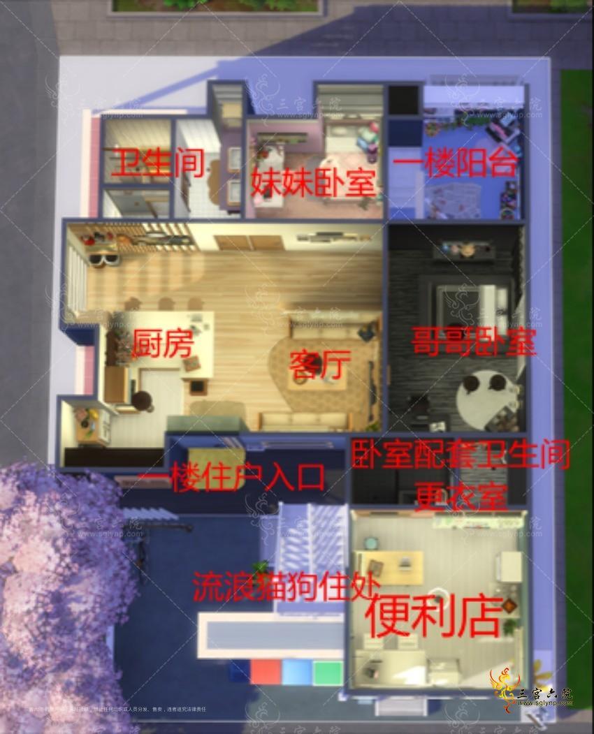 一楼平面图.png