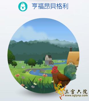QQ浏览器截图20211002030351.png