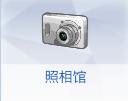 QQ浏览器截图20211003001658.png