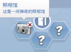 QQ浏览器截图20211003001706.png
