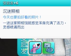 QQ浏览器截图20211003010917.png