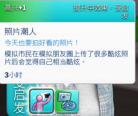 QQ浏览器截图20211003010922.png
