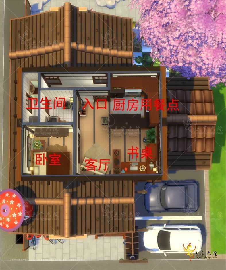 TS4_x64 2021-10-03 19-01-39.jpg