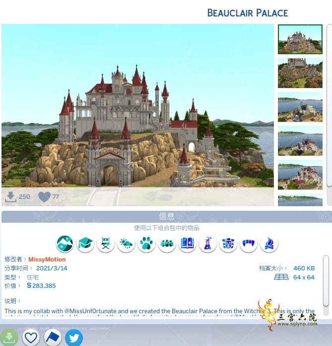 The Sims 4 2021_9_29 15_52_32 (2).png