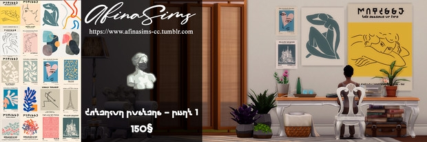 AfinaSims - Interior Posters - Part 1.png