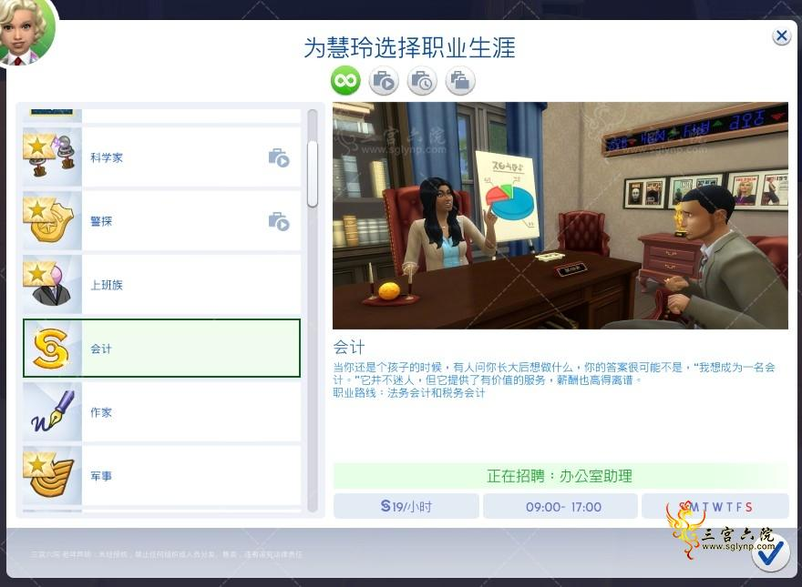 The Sims 4 2021_10_6 14_22_41 (2).png
