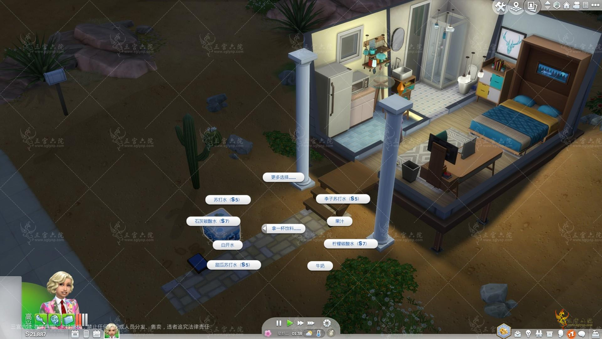 The Sims 4 2021_10_6 22_48_50.png