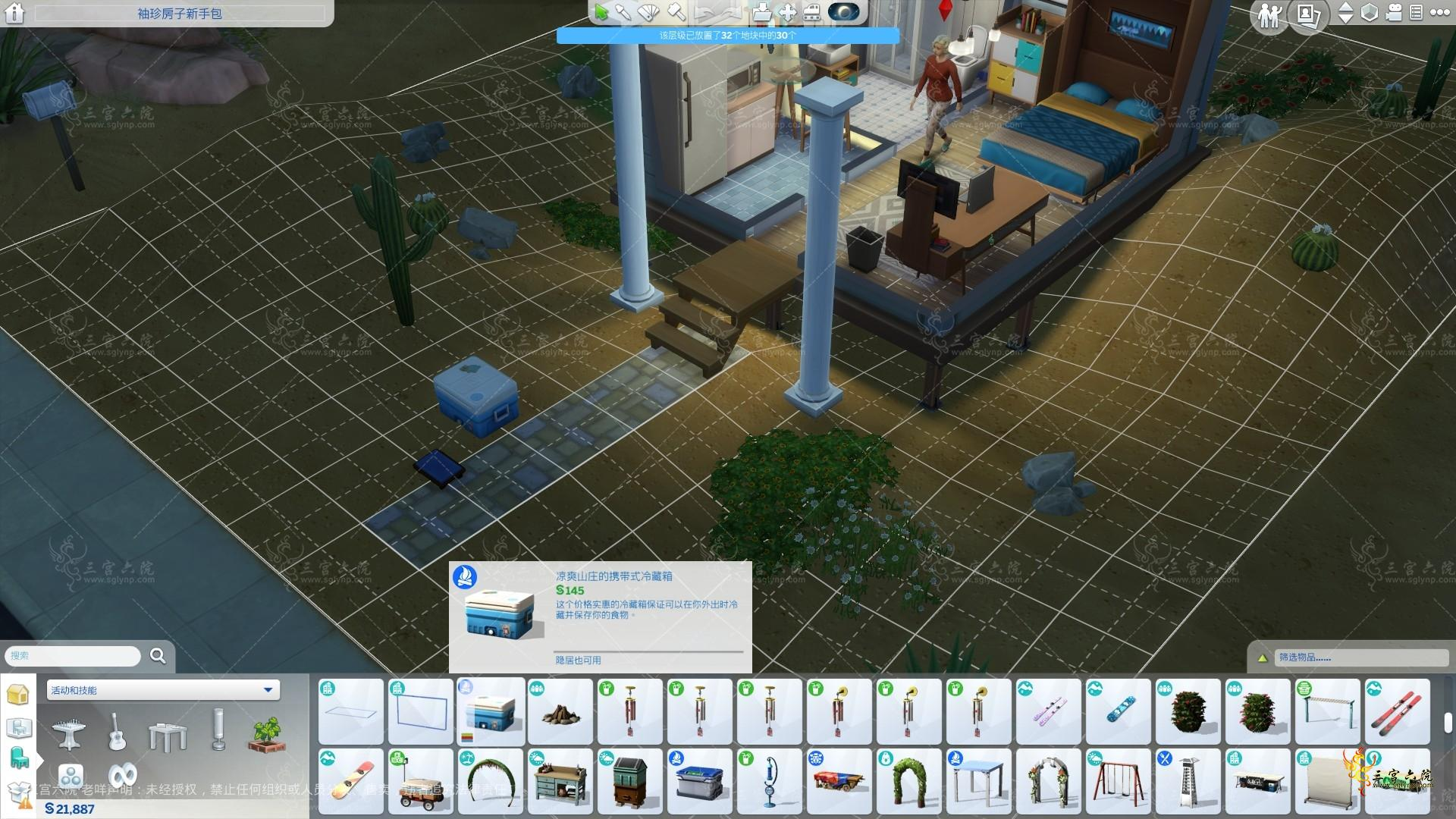 The Sims 4 2021_10_6 23_09_43.png