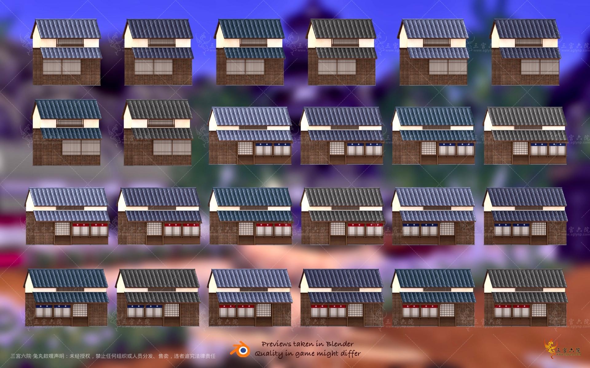 Edo House Preview 03.jpg