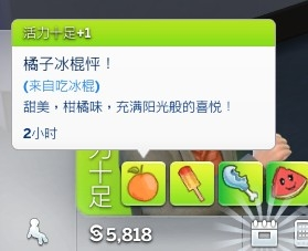 The Sims 4 2021_10_9 10_04_53 (2).png