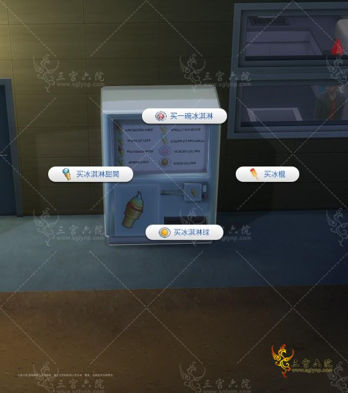 The Sims 4 2021_10_9 13_04_23 (2).png