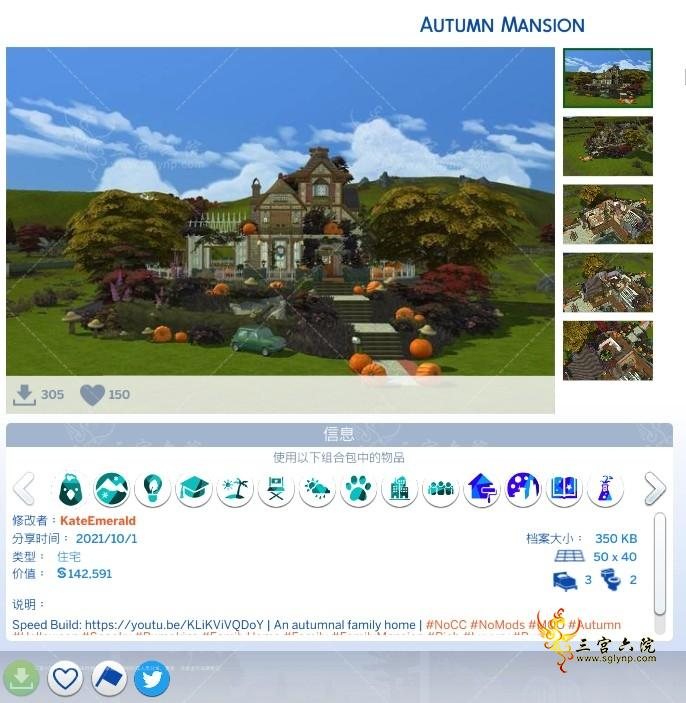 The Sims 4 2021_10_2 11_23_46 (2).png