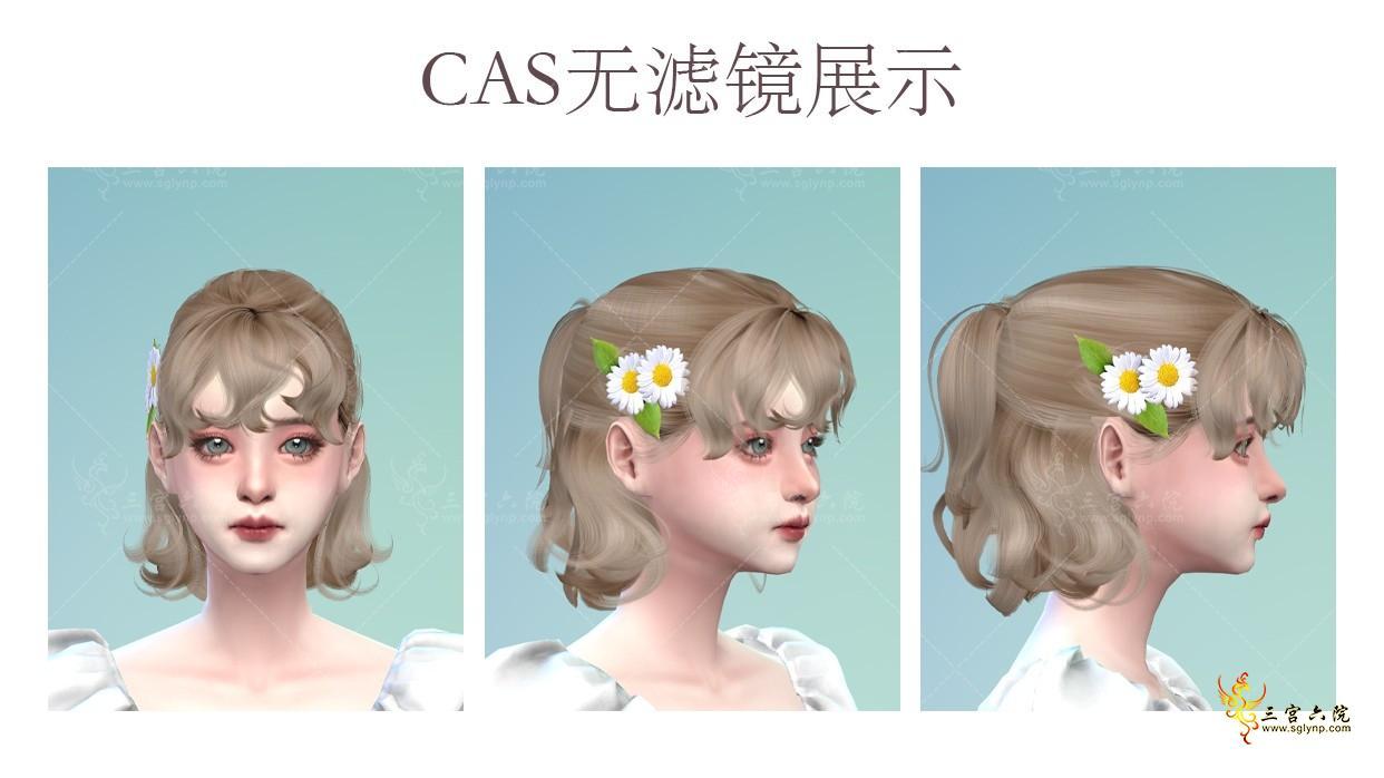 CAS无滤镜展示.jpg