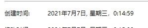 QQ截图20211012021738.png