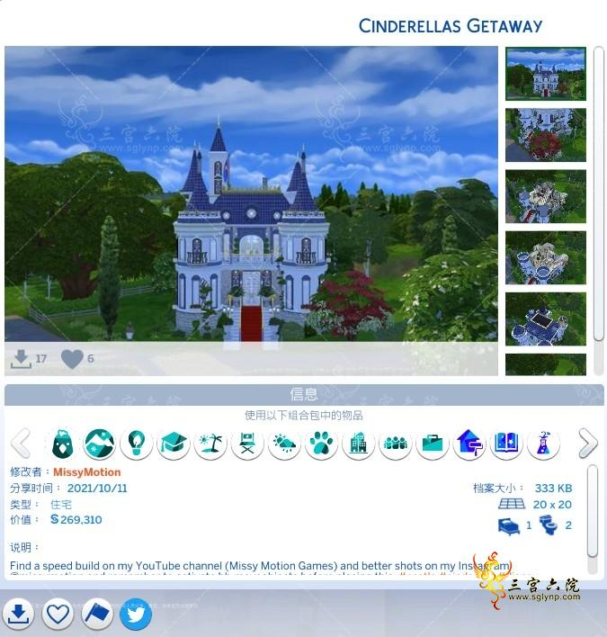 The Sims 4 2021_10_11 22_42_09 (2).png